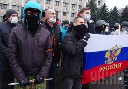 СБУ задержало троих жителей Днепропетровска за сепаратизм в ВКонтакте