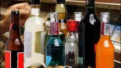 С 1 апреля 2014 года в Украине подорожает алкоголь