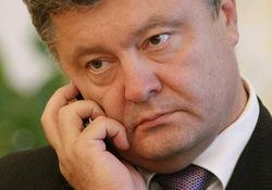 Порошенко объяснил кто из украинцев и почему рвется не в ЕС, а в ТС