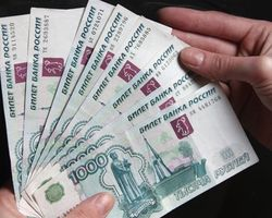 Курс рубля к доллару рухнул к новому минимуму