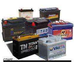 Определены 25 самых популярных брендов и продавцы аккумуляторов для автомобилей в Интернете