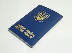 Как украинцам вывезти детей за границу по новым правилам