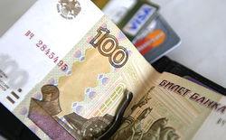 Треть российских компаний начала сокращать зарплаты сотрудников