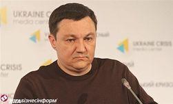 В наркотрафике в зоне АТО замешаны украинские силовики – Тымчук