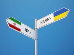 Иран без санкций может стать серьезным торговым партнером Украины
