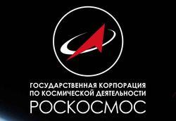 Насколько Россия отстала от США в космической гонке