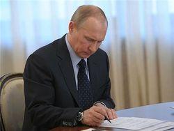 Путин подписал пакет Яровой о террористических преступлениях
