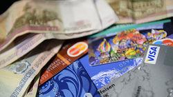 Россиян захлестнули долги по кредитным картам