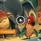 «Одноклассники» представили новые стикеры «38 попугаев»