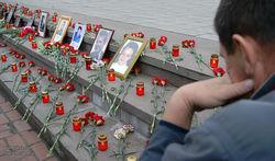 """В память жертв """"Норд-Оста"""""""