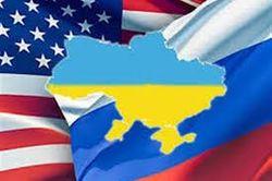 Украина в центре внимания Москвы и Вашингтона