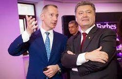 Порошенко назначил Бориса Ложкина на пост главы АП