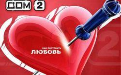 """За гранью морали: """"Дом-2"""" пустил в эфир попытку суицида матери Гобозова"""