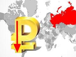 Обвал рубля продолжается. Курс доллара на рынке Форекс растет