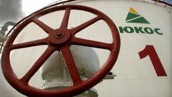 Акционерам ЮКОСа предлагают отказаться от 50 млрд. долларов в пользу Крыма