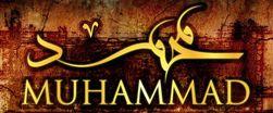 В Дагестан привезли реликвии пророка Мухаммеда