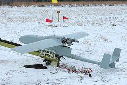 Российский беспилотник стал добычей бойцов АТО возле Мариуполя