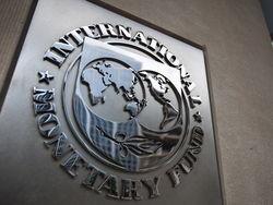 В МВФ готовы признать долг Украины России государственным – Bloomberg