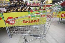 Яндекс научился вычислять спрос на товары со скидкой
