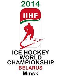 Опасаясь бойкота ЧМ по хоккею, Минск просит не смешивать спорт и политику