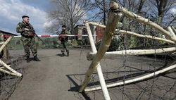 Харьковщина перекрывает мосты, чтобы не перекрыть путь боевикам из Донбасса