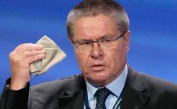 Улюкаев объяснил, кто из НПФ останется обслуживать пенсионные накопления россиян