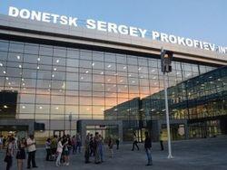 Террористы захватили один из терминалов аэропорта в Донецке
