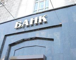 Банки Украины резко нарастили объемы кредитования