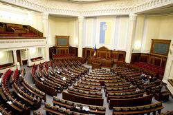 Депутаты - регионалы уходят из ВР по примеру Портнова – СМИ