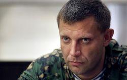 Боевикам ДНР приказали сдать оружие до 4 апреля
