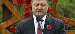 Украина больше не будет праздновать День Победы по российскому сценарию – Порошенко