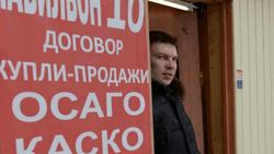 Российские автовладельцы остались без скидок на ОСАГО