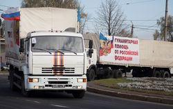 В Госпогранслужбе рассказали о содержании «гумпомощи» РФ для Донбасса