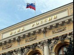 Центробанк РФ связывает рост экономики России с ценой на нефть