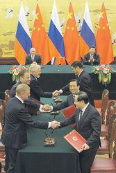 Китай не хочет и не может вытаскивать Россию из кризиса