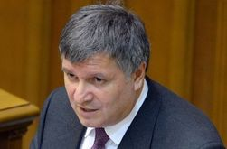 Аваков просит разрешения на силовой разгон блокады ОРДЛО