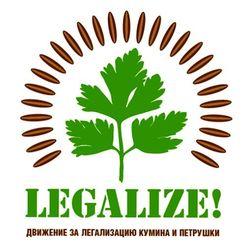 """Сообщество """"За легализацию петрушки"""" разблокировано в соцсети ВКонтакте"""