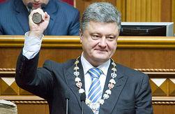 О чем умолчал Порошенко в своей инаугурационной речи