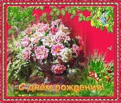 31 августа – день рождения Марии Монтессори, Фредерика Марча и Галины Гороховой