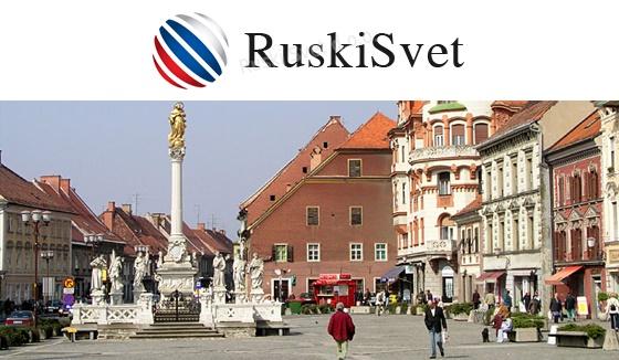 Forex v sloveniji