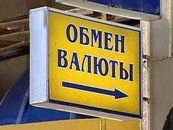 Девальвация тенге закрыла обменники и интернет-магазины в Казахстане