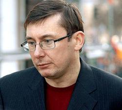 Ю.Луценко против Майдана до выборов 2015 года
