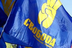 Главу районной партийной ячейки «Свободы» задержали на Полтавщине