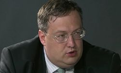 Геращенко: не только Пшонка, но и Курченко и Арбузов стали гражданами Казахстана