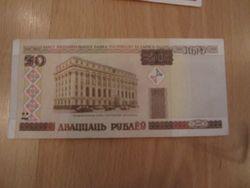 Курс белорусского рубля на Форекс укрепился к фунту стерлингов, иене и канадскому доллару