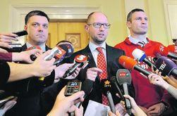 Оппозиция готова поменять требование досрочных выборов на политреформу