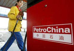 PetroChina инвестирует в добычу газа в России 10 млрд долларов