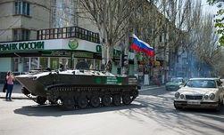 Россия продолжает сосредотачивать войска на границе с Украиной – Тымчук