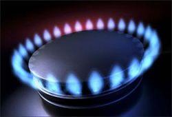 Эксперты оценили шансы Киева получать газ из Каспийского региона
