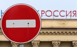Немцы выступают за сохранение санкций против России